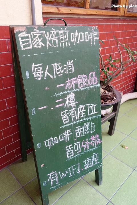 【草屯咖啡廳】映古子咖啡甜點。老宅新意讓你秒成文青人!-DSC00849.jpg