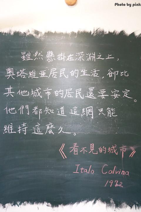 【草屯咖啡廳】映古子咖啡甜點。老宅新意讓你秒成文青人!-DSC00935.jpg