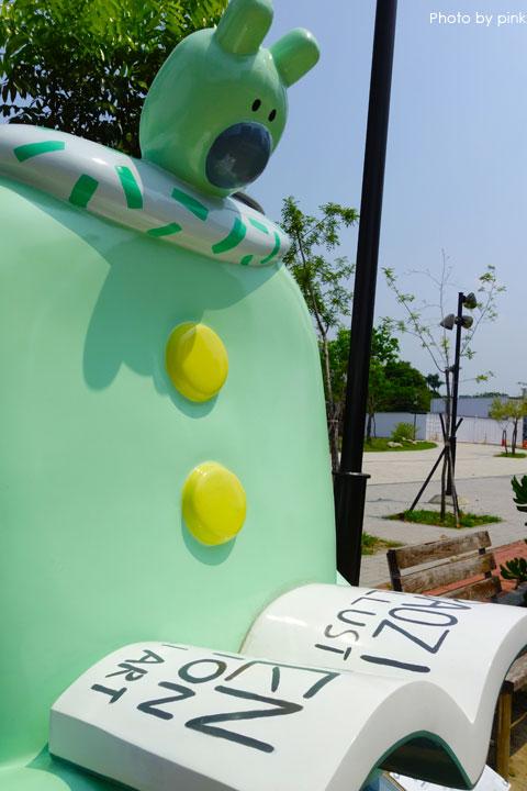 【台中大里景點】東湖公園。驚見可愛閱讀熊、午睡熊及鳥人國度,新IG亮點!-DSC00762.jpg