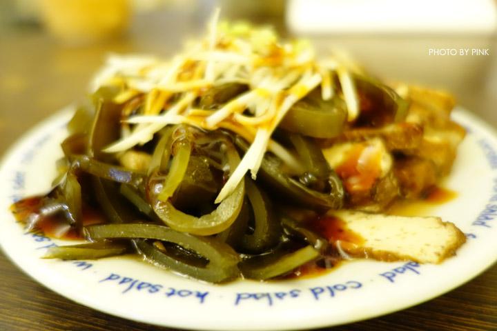 【台中南區素食】卡如那泰式素食。不一樣的異國素食料理,重口味登場!-DSC05870.jpg
