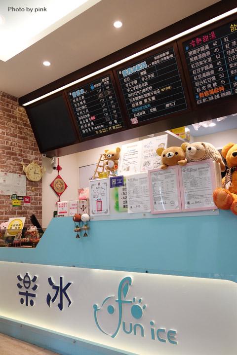 【南投中興新村冰店】樂冰小屋。超萌熊造型雪花冰,融化你的少女心!-DSC08381.jpg