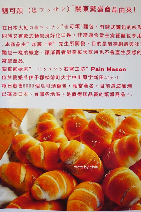 【草屯麵包店】田間小路五十一號麵包研究所。今年新開幕麵包坊,來自日本星野的麵粉製作,美味無極限!-DSC09144.jpg