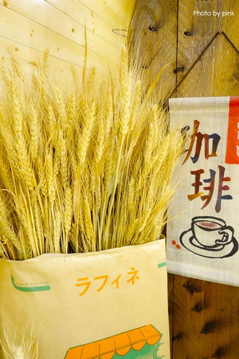 【草屯麵包店】田間小路五十一號麵包研究所。今年新開幕麵包坊,來自日本星野的麵粉製作,美味無極限!-DSC09199.jpg
