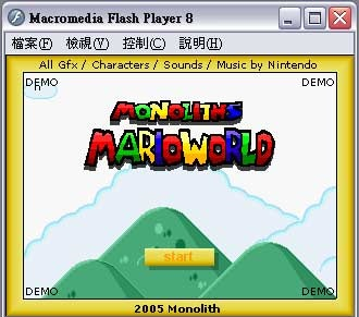 瑪莉歐世界(Monoliths Mario World )