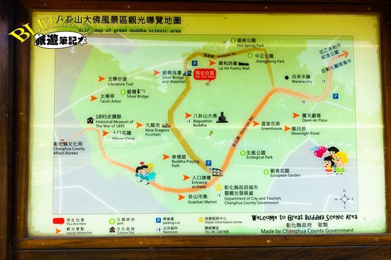 八卦山大佛風景區-DSC05759.jpg