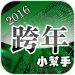 2016logo512.jpg-