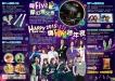 2015美麗華跨年2.jpg-