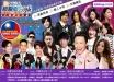 2012超級壢high.jpg-