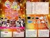 2013金門跨年-2.jpg-