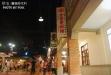 【南投旅遊】草屯寶島時代村-回味老舊的歷史年華-0DSC_0137.jpg