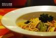 【綠島美食餐廳】哈狗店-義式料理餐廳