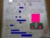IMGP0919.JPG-