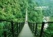 竹山天梯風景區-0017.jpg