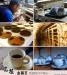 島根出西窯-有溫度的手作陶皿…-1.jpg