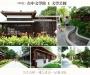 台中文學館&台中文學公園