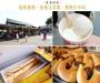 香蕉蛋捲、集集大牛角、香蕉冰淇淋