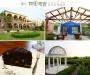 探索迷宮歐式莊園餐廳-1.jpg