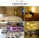 希爾頓海鷹大飯店-1.jpg