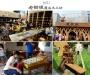台中老樹根魔法木工坊-1.jpg