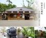 羅東林業文化園區-1.jpg