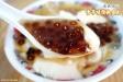 梅山古早味豆花-1.jpg