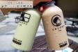 如果ENCORE投幣式奶茶-1.jpg