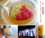 台中丸作食茶-1.jpg