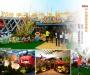 2016中台灣農業博覽會(活動已結束)