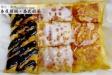 員林香蕉煎餅.泰式奶茶-1.jpg