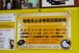 DSC07997.jpg-DSC07997