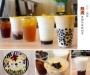 胖虎黑糖珍珠鮮奶茶-1.jpg