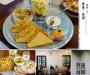 著迷.食間輕食餐廳-1.jpg