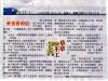 newspaper00021.jpg-