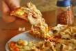 雅舍披薩店-0DSC_0587.jpg