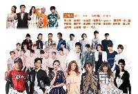2017台南跨年