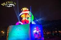 2016台中燈會
