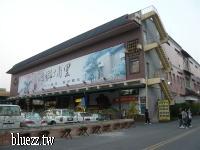 埔里酒廠-P1020971.JPG