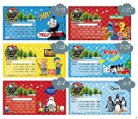 卡通明星限定版蒸汽火車票發送辦法