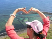 七美嶼雙心石埠