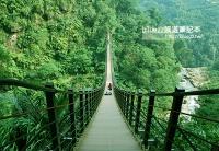 竹山天梯風景區