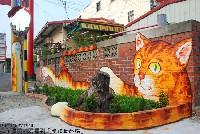 頂溪社區-屋頂上的貓