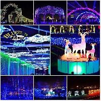 2015光之谷-大里文創聚落燈會