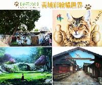 民雄菁埔貓世界