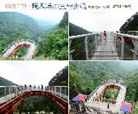 龍鳳瀑布空中步道