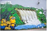 小小兵彩繪牆