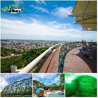 鰲峰山公園、觀景台、玉帶橋、鬼洞一日遊