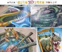 台中國王社區3D立體彩繪