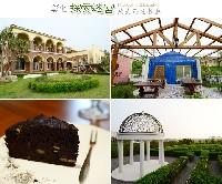 探索迷宮歐式莊園餐廳