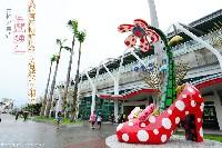 驚見草間彌生高跟鞋,就在彰化新員林火車站!