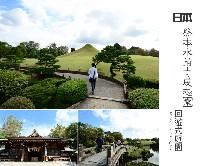熊本水前寺成趣園